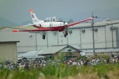 2013年 静浜基地航空祭 T-7