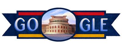Շնորհավոր Հայաստանի անկախության օրը՜։