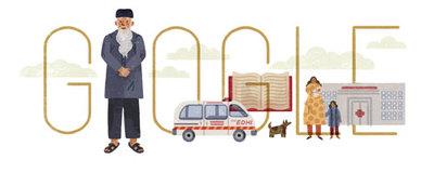 アブドゥル サッタル イーディ 生誕 89周年