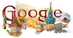 Österreichischer Nationalfeiertag 2012
