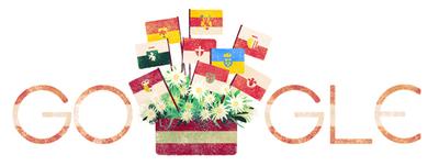 Österreichischer Nationalfeiertag 2014