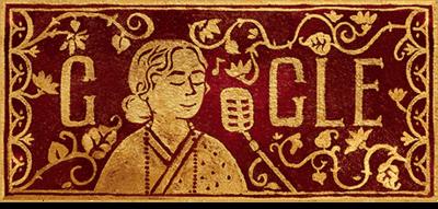 Feroza Begum's 88th Birthday