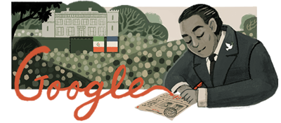 125º aniversario del nacimiento de Gilberto Bosques Saldívar