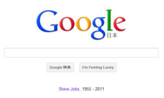 Google 2011年10月6日