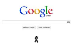 Googleブラジル 2013年1月29日