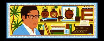79º aniversario del nacimiento de José Emilio Pacheco