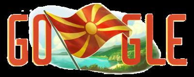 Ден на независноста