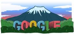富士山 世界遺産登録