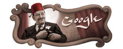 127th Birthday of Naguib El Rihani