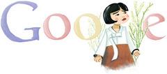 박완서 탄생 80주년