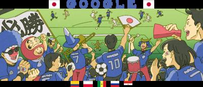 ワールドカップ - Day 6