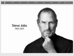 Apple 2011年10月6日