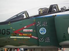 RF-4E地上展示 その2