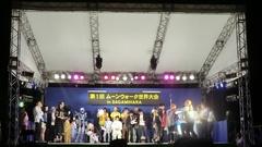 第1回ムーンウォーク世界大会 表彰式