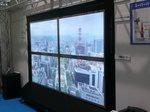 NHK技研一般公開 スーパーハイビジョン