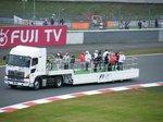 2008年F1 ドライバーズパレード