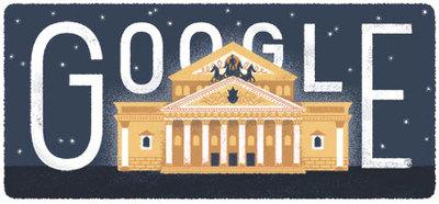 240 лет со дня основания Большого театра