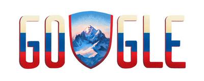 25. obletnica dneva samostojnosti in enotnosti Slovenije