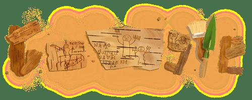70 лет со дня открытия Берестяной грамоты