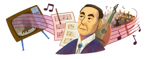 伊福部昭 生誕107 周年