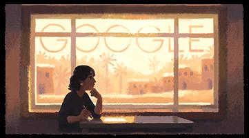 Alifa Rifaat's 91st Birthday