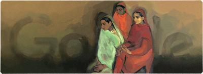 アムリタ シェール ギル 生誕 103 周年