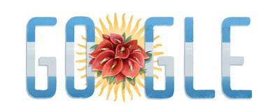 199o Aniversario de la declaración de  Independencia de la Argentina