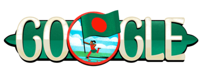 Bangladesh Independence Day 2017