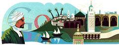 L'anniversaire d'Ibn Battûta le grand voyageur et explorateur