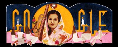 Begum Akhtar's 103rd birthday