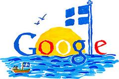 Doodle 4 Google 2013 - ≪Η Ελλάδα μου, ήλιος και Θάλασσα≫ του Αστέριου Ρέυνικ, 2ο Δημοτικό Σχολείο, Λιτόχωρo