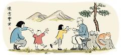 著名畫家、散文家、西洋美術音樂家暨教育家 豐子�ト 114歲誕辰
