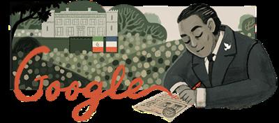 125o aniversario del nacimiento de Gilberto Bosques Saldívar