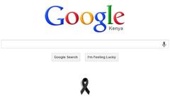 Google ケニア 2013年9月27日