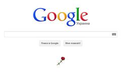 Googleウクライナ 2013年5月9日