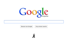 Googleスペイン 2013年3月11日