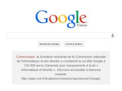 Googleフランス 2014/02/08