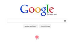 Googleカザフスタン 2013年5月9日
