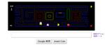 パックマン30周年! Google Doodle x PAC-MAN™ & ©1980 NAMCO BANDAI Games Inc.
