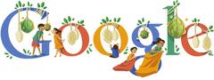 Hari Kemerdekaan Indonesia 2012