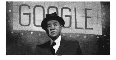ジェームズ・ウォン・ハウ 生誕 118 周年