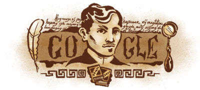 Jose Rizal's 158th Birthday