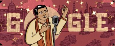 K. L. Saigal's 114th birthday