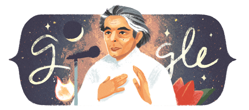Kaifi Azmi's 101st Birthday