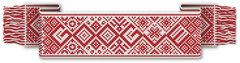 Latvijas Republikas proklamēšanas 94.gadadiena