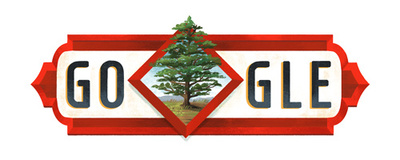 Lebanon Independence Day