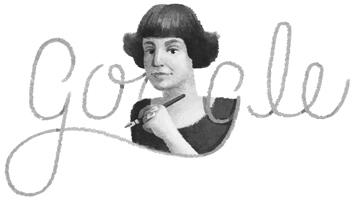 123 года со дня рождения Марины Цветаевой