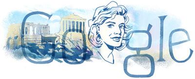 95η επέτειος γέννησης της Μελίνας Μερκούρη