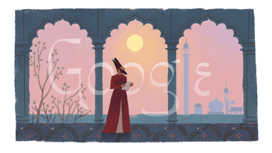 Mirza Ghalib's 220th Birthday