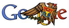 Ziua Independenţei a Republicii Moldova